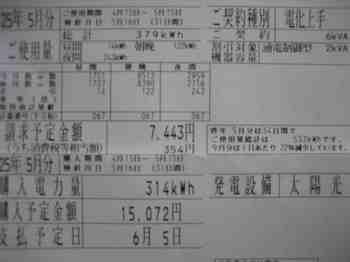 IMG_4619 のコピー.jpg