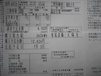 IMG_4626 のコピー.jpg