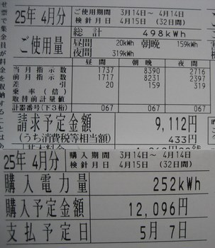 IMG_4601.jpg
